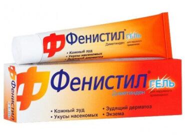 «Фенистил» гель от укусов клопов