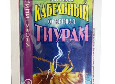 Порошок от тараканов «Тиурам»
