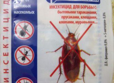 Порошок от тараканов «Фронтлайн М»