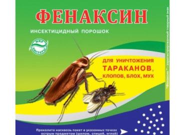 Порошок от тараканов «Фенаксин»