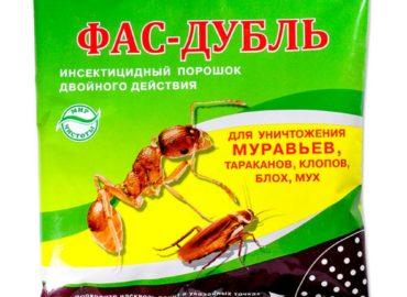 Порошок от тараканов «Фас-Дубль»
