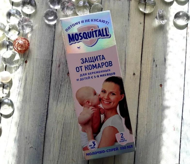 Средства от комаров для беременных