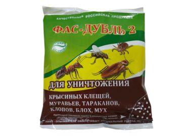 Порошок от клопов, тараканов, блох, муравьев, мух «ФАС-дубль 2»